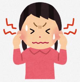 耳鳴り、メニエール病
