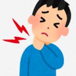 自律神経失調症と冬①首の筋肉・胸鎖乳突筋