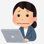 自律神経失調症とドライアイ、眼精疲労、PC作業