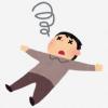 自律神経失調症の原因と治療