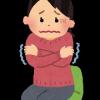 自律神経失調症と冬②冷え性対策とふくらはぎ療法
