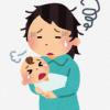 【みんなの体験談】産後うつ?育児不安からの自律神経失調症(30代女性)