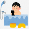 自律神経失調症とお風呂