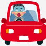 運転パニック障害