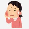 虫歯が治らない、長期間痛みが続く