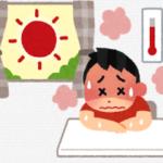 熱中症と自律神経失調症