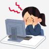 【脱!疲れ目】ドライアイ・眼精疲労の改善方法