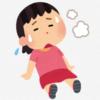 過呼吸と過換気症候群の違い