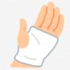 異汗性湿疹・手湿疹