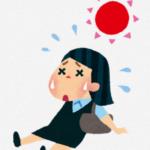 自律神経失調症と夏バテ